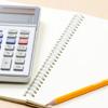 治療費用(お支払い方法)に関する情報